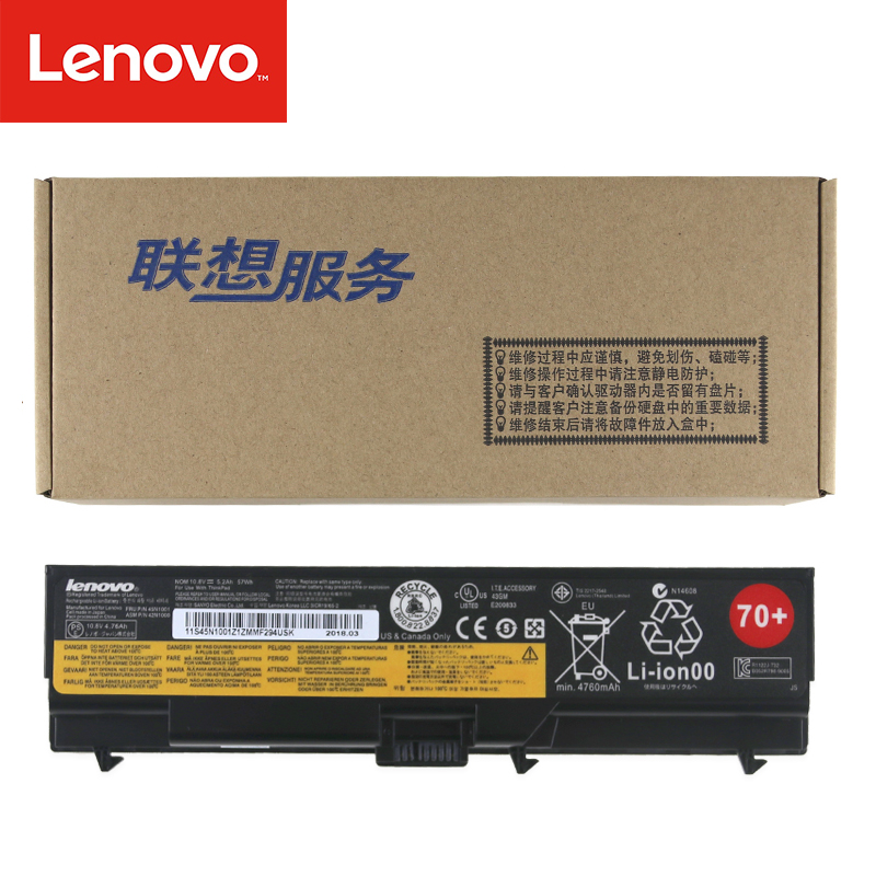 Original Laptop battery For Lenovo Thinkpad E40 E420 SL410 SL410K T410 T510 E520 E50 W510 W520 L412 L420 L421 T520
