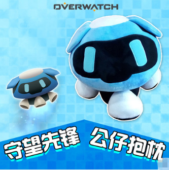 The Game OW Mei Release The Blizzard Connor Cosplay Lovely Hold Pillow Doll+Free Shipping G