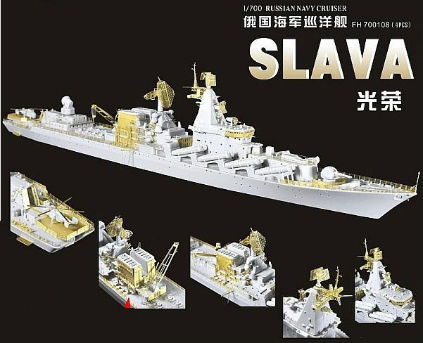1/700 Proportion Russian Navy cruiser Assembly model Toys Retrofit parts 1 700 german cruiser prinz eugen with trumpeter 05766 warship assembly model toys retrofit parts