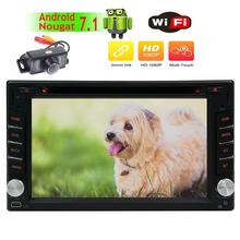 Backup Camera Included! Android 7.1 Car DVD Player 2 Din Stereo Support GPS Navigation Bluetooth Autoradio WIFI 4G SWC OBD DAB+