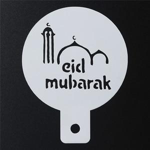 Image 4 - Aomily 6 sztuk/zestaw eid mubarak Cupcake ciasto szablony dekoracja na ramadan islamskie wakacje szablony do kawy gadżety narzędzia do pieczenia ciasta