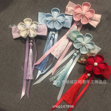 1PCS Chinese Traditional Style Handmade Flower bow-knot Tassels Hair Pins Festival Clip Kids Accessories Gift