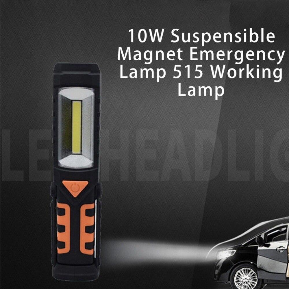 Portable 10W COB LED Rechargeable Work Light  Car Repairing Inspection Light Magnetic Emergency Light