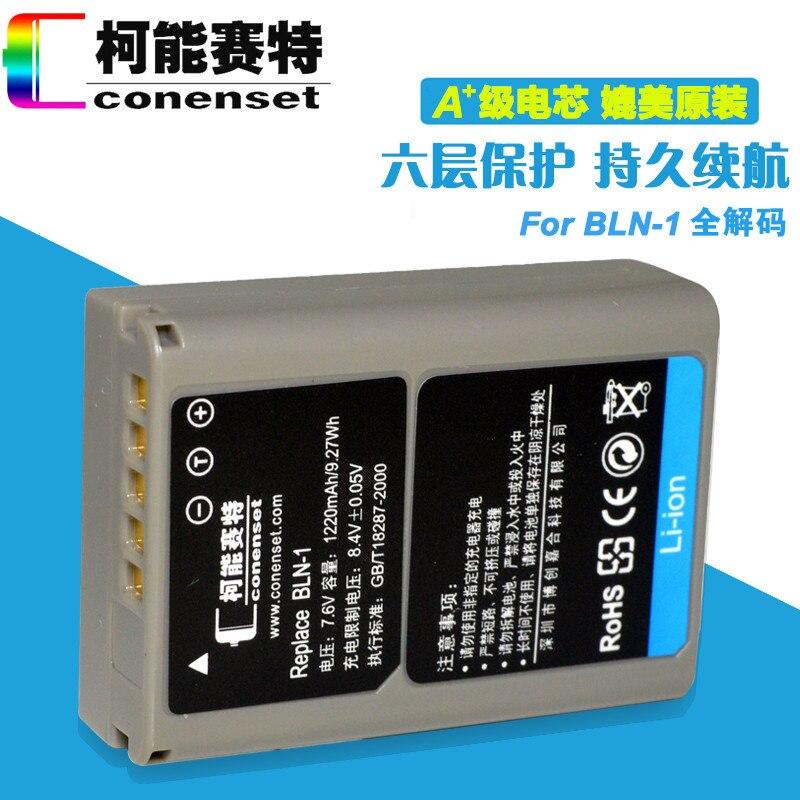 BLN-1 BLN1 Batterie pour Olympus OM-D E-M1 E-M5 E-M5 Mark II Stylo E-P5 PEN-F Caméra BLN-1 BLN1 Batterie De Remplacement