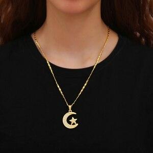 Image 5 - Bán Thời Trang Trung Đông Hồi Giáo Tôn Giáo/trăng/sao vòng cổ Hồi Giáo Allah mặt dây chuyền phụ nữ Arab đồ trang sức phụ kiện