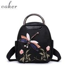 Caker бренд 2017 Для женщин Водонепроницаемый Большой Рюкзак Леди жемчужина черный Оксфорд Стрекоза Школьные сумки женские Высокое качество Сумки на плечо