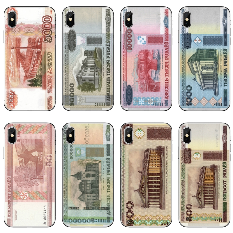 Belarus Ruble money pattern Accessories phone cover case For Samsung Galaxy S3 S4 S5 S6 S7 edge S8 S9 Plus mini Note 3 4 5 8