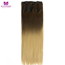 Neverland Beauty & Health 16Clips 24″ Natural Brown Ombre Synthetic Hairpieces Straight Style Clip-in Full Head Hair Extensions