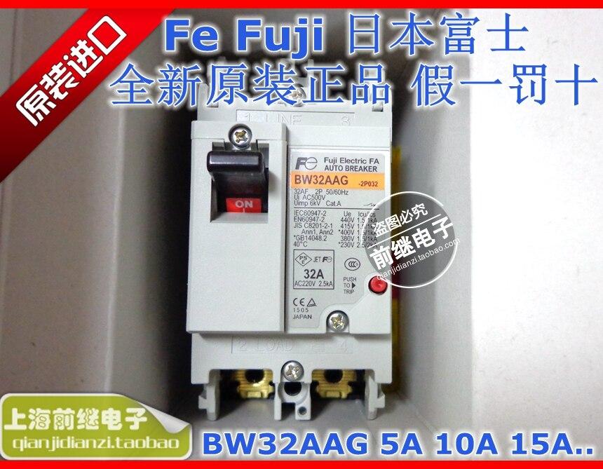 Japan Fe / BW32AAG 2P 3A 5A 10A 15A 20A 32A air switch bw 5 кривой рог