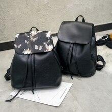 Flower Pattern Women Backpack String Designer Soft PU Leather Ladies Shoulder Bag