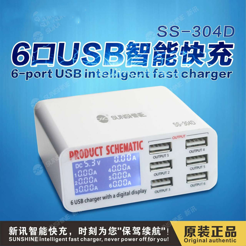 Universal 6 Ports Usb Quick Charger Ss-304d 5v 6a Digital Display Fast Charger For Iphone Ipad Electronic Product Tools Hand & Power Tool Accessories