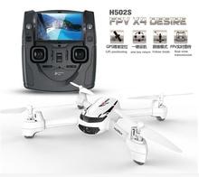 Original HUBSAN H502S FPV RC Drone kvadrokopter quadrocopter