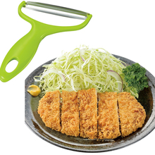 Stainless Steel Vegetable Peeler Cabbage Graters Salad Potato Slicer Cutter Fruit Knife Kitchen Accessories Cooking Tools
