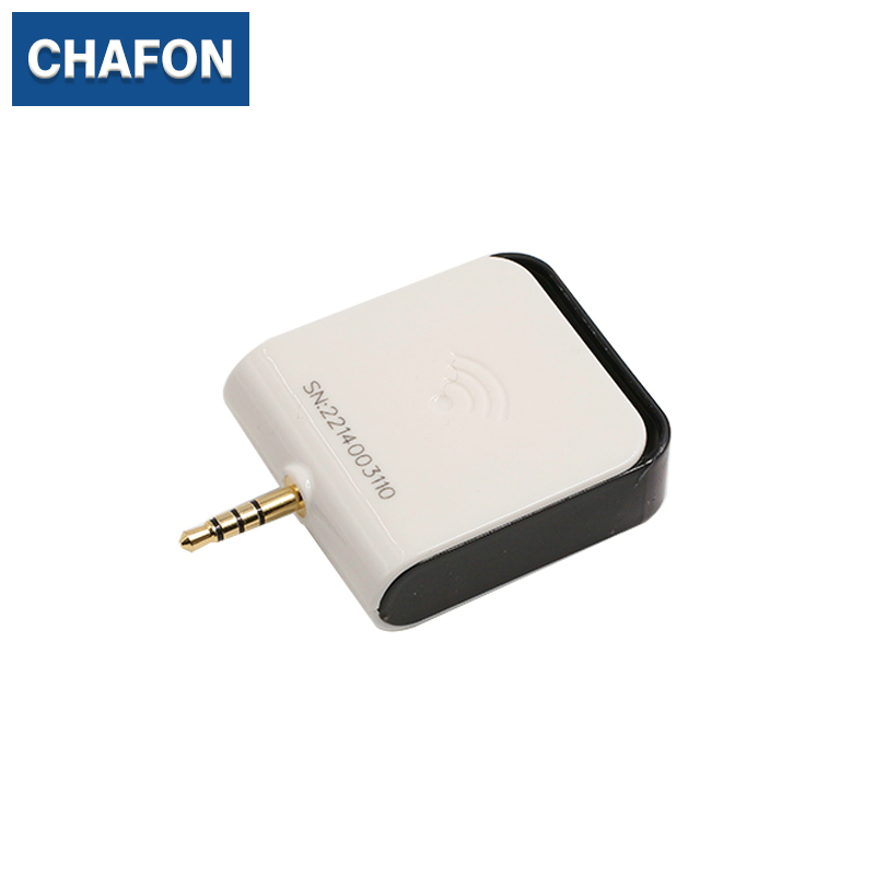 CF-H201 UHF mini audio reader/writer used for access controlCF-H201 UHF mini audio reader/writer used for access control