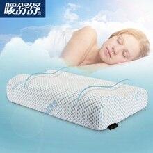 30 x 50cm Memory pillow health care pillow neck  rebound space memory cotton cervical pillow