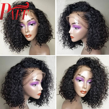 PAFF Short Curly Lace Front Human Hair Wigs Bob Cut 180% Density Brazilian Remy Hair Pre Plucked With Baby Hair Side Part