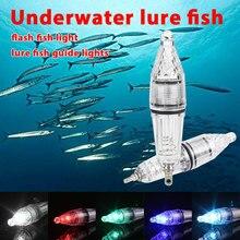 Глубокий рыболовный светильник, многоцветный подводный индикатор привлечения рыбы, светодиодный светильник для рыбалки, Прямая поставка