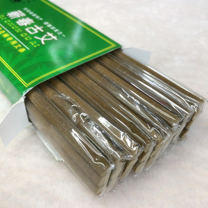 Image 4 - 30 teile/schachtel schwach rauch schönheit sticks warme Heilende Therapie Behandlung Moxa wermut Stick Massage