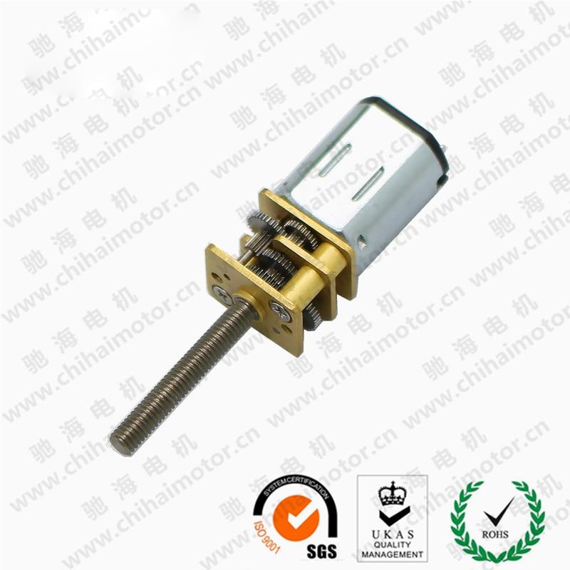 GM12-N20-298 Permanent-magnet DC screw gear motor,, Long shaft, screw, thread friction 20mm long M3,, Geared motor zgb60fm g dc 24v 70rpm 8mm shaft diameter permanent magnet geared motor