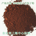 Broken 99% Ganoderma lucidum spore powder 100 grams Dabie Mountain origin Huoshan Ganoderma powder Nyingchi