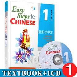 كتاب اللغة الإنجليزية الصينية ثنائية اللغة كتاب الطلاب: خطوات سهلة إلى الصينية (المجلد 1) تعلم الكتاب الصيني للمبتدئين
