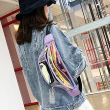 Женская сумка модная цветная сумка через плечо прозрачная сумка на плечо многофункциональная пляжная сумка sac прозрачная femme Прямая поставка# PY25