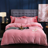 Milk Fabric Bedding Set Plush Super Soft Embroidery Duvet Cover Pillow Case Bed Sheet Sweet Dream Feather Bedspread Queen King