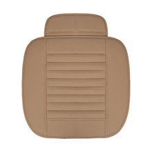 Designer High Quality PU Leather Car Seat Cushion Breathable Auto Cover Universal Pat Anti-slip Mat