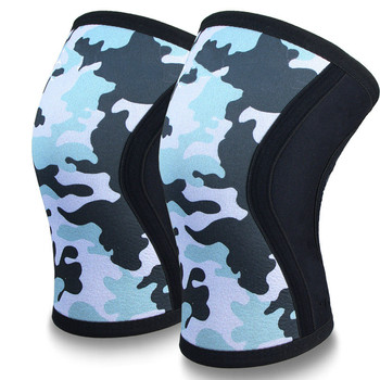 7mm Weightlifting Squat Fitness Knee Sleeves (One Pair) for Knee Support