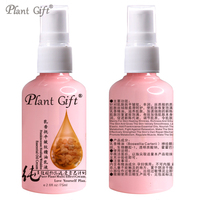 Plant Gift Brand Natural100% Pure Frankincense Healing Wrinkles Essential Oil 7 Pieces Set,Care Lift Skin Tighten Shrink -590ML 5