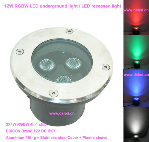 ip67 high power 12w rgbw outdoor led recessed light led floor light