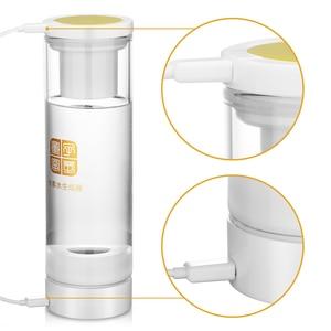 Image 5 - MRETOH מולקולרי תהודה עשיר מימן מים גנרטור H2 מים בקבוק לשפר חסינות תיקון תא נזק אנטי חמצון