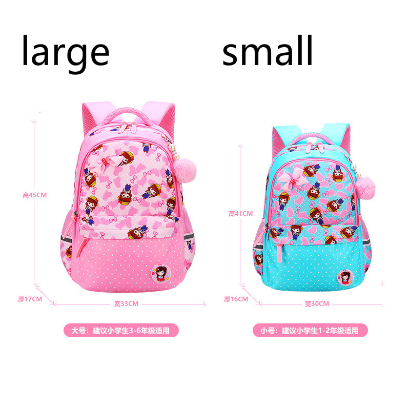 2018 kids schoolbags children School Bags Girls primary school Backpack kids satchel princess Backpack kids mochila infantil