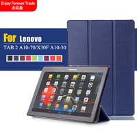 For Lenovo TB2 X30F Tab2 A10 30 X30F Tablet PC Good Quality Fashion Protective Case Back