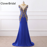 Mermaid Evening Dress Royal Blue Jersey With Gold Beaded Vestidos Longos Para Festa De Casamento Robe