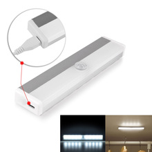 Rechargeable Magnetic Infrared IR Motion Sensor LED Wall Lights Night Light Auto Battery power for Pathway Staircase Wall Fridge