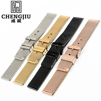 Milanese Ultra Thin Stainless Steel Watch Band For Armani Rose Gold Mesh Strap 18 20 22 24 mm Quick Release Interface Bracelet 8 10 12 14 16mm 18mm 20mm 22mm 24mm black silver gold rose gold ultra thin stainless steel milan mesh strap bracelets watch band