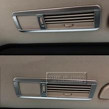 Ди автомобиль ABS Интимные аксессуары для Mercedes-Benz Vito 2016 подкладке сзади отделка воздуха на выходе полосы хром блестящий Панель пластины наклейки