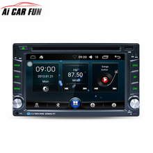 AR6002B 6.2″ Car DVD Player 2 Din Touch Screen Stereo Radio Audio MP3 Music Player with GPS Navigation Steering Wheel Control