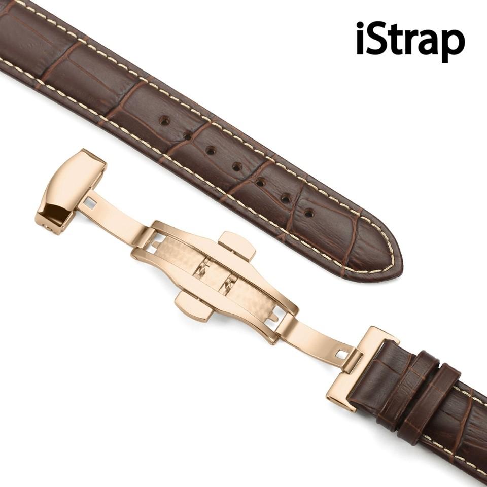 WATCH STRAP (7)
