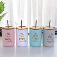 Ceramic Smoothie Tumbler with Lid and Straw