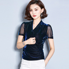 Fashion Summer Sexy Mesh T-Shirt Women Short Sleeve Shirt V Neck Womens Loose Transparent Tees Tops Gradient Colour T