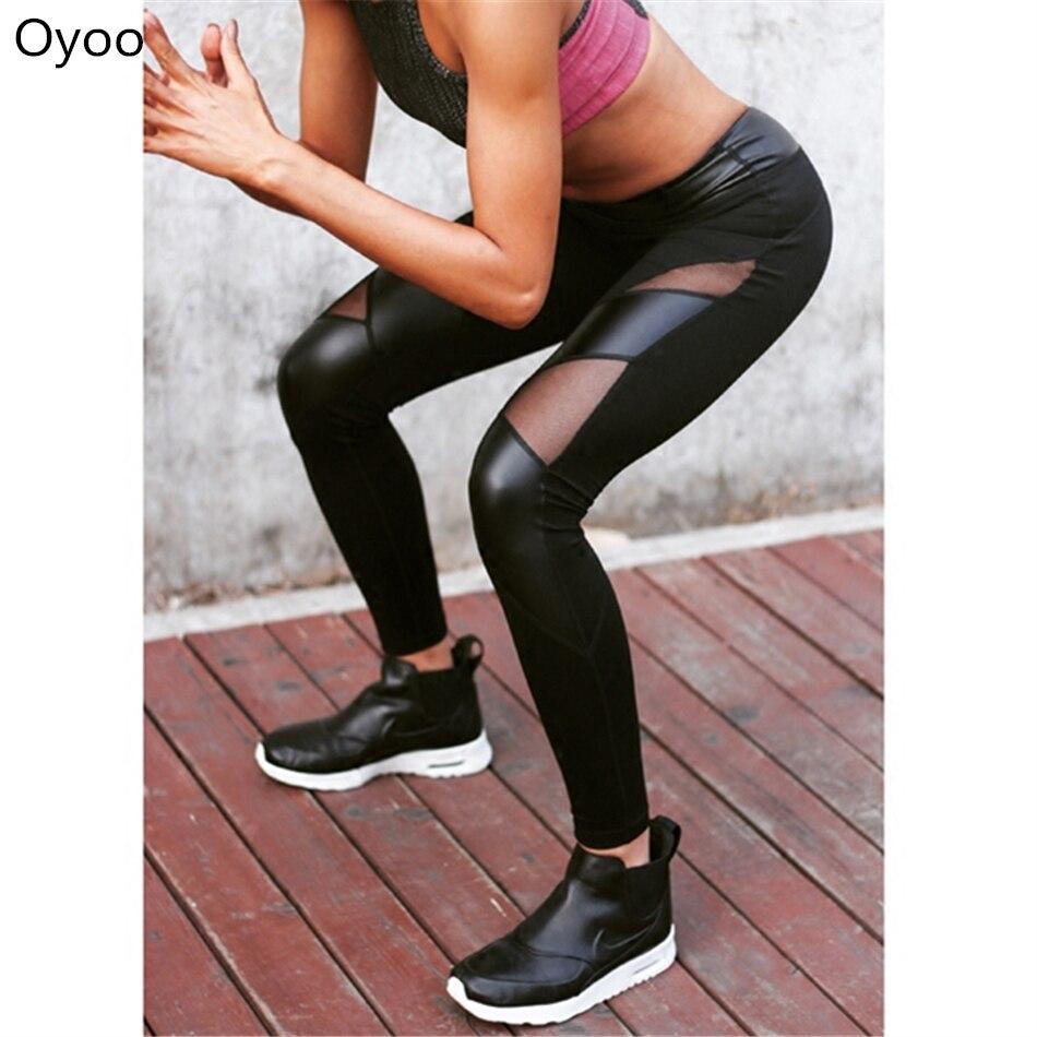Prix pour Oyoo de Femmes Sexy Noir En Cuir Maille Panneaux Push Up Active Running Yoga Pantalon Géométrique Workout Gym Sport Fitness Leggings