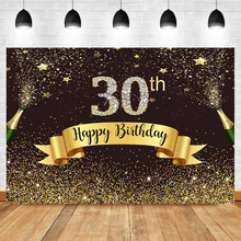 Neoback Happy 30th Birthday Photography Backdrop Gold Glitter Bokeh Shiny Background Diamond Beer Celebrate Banner Backdrops