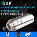 CHANGSHENG 800 Вт/1. 5 кВт/2. 2 кВт/3 кВт шпиндель диаметр двигателя 65 80 100 мм шпиндель
