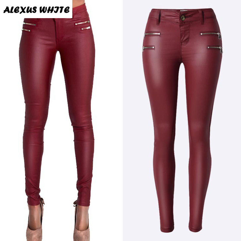 Low Waist Slim Pencil Pants 2017 Women's Zipper Faux Leather Trousers Fashion Ladies Skinny PU Femme Pantalon