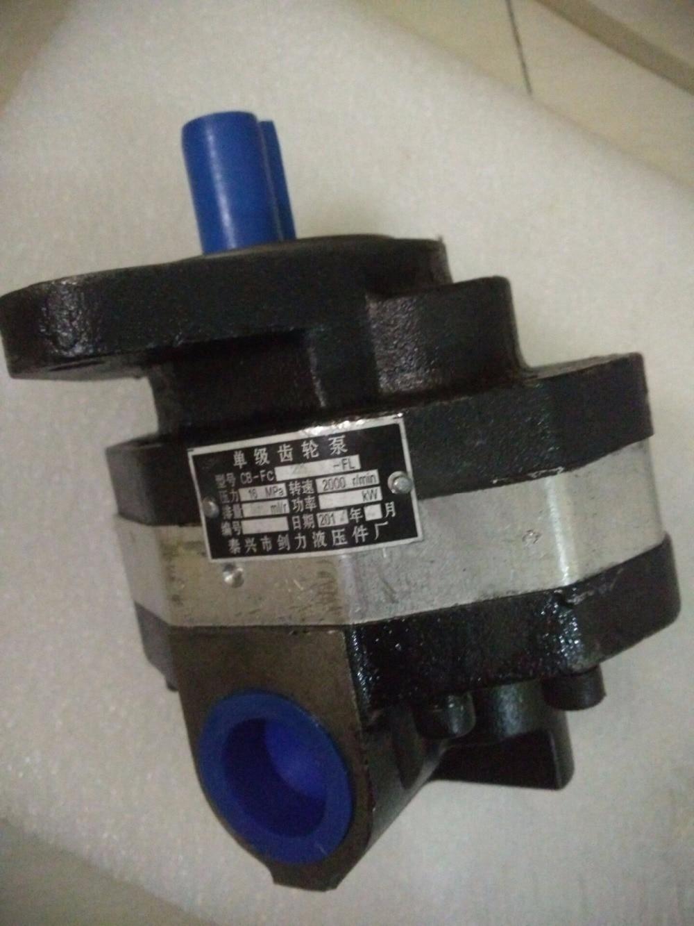 Gear Oil Pump  CB-FA16-FL hydraulic pump high pressure pump hydraulic gear pump cb b4 oil pump low pressure pump