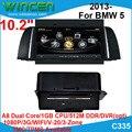 S100 a8 dual core 1080 p coches reproductor de dvd gps para bmw 5 Serie Del Coche Audio Del Coche GPS Radio de Coche de Apoyo de Asistencia Para Estacionarse pantalla