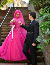 Meng Zhi Yuan JWD442 Red customized ball gown long sleeves hijab muslim wedding dresses