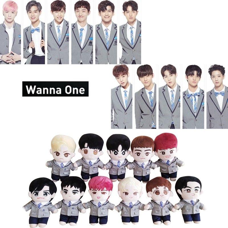 SGDOLL Kpop Wanna One Plush Kang Daniel PARK JI HOON Park Woo Jin LAI KUAN LIN Doll Toy 20cm/8inch jyj park yu chun 2014 2015 fanmeeting house warming party release date 2016 05 31 kpop